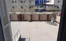 Офис площадью 119.4 м², Микрорайон Толкын 65 за 2 200 〒 в Актау