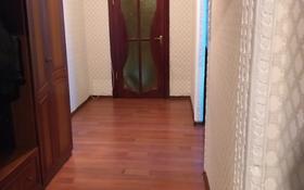 2-комнатная квартира, 48.5 м², 7/9 этаж, Аймаутова 84А за 14 млн 〒 в Семее