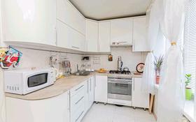 1-комнатная квартира, 37 м², 5/19 этаж посуточно, Сарайшык 7/1 за 9 000 〒 в Нур-Султане (Астана), Есильский р-н