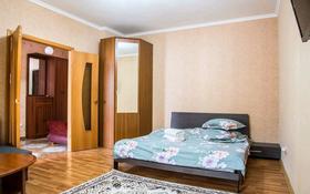 1-комнатная квартира, 55 м², 4/9 этаж посуточно, улица Сары-Арка 39 за 10 000 〒 в Атырау