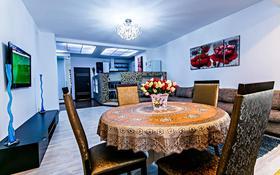 3-комнатная квартира, 120 м², 2/10 этаж посуточно, Кунаева 14/2 — проспект Мангилик Ел за 18 900 〒 в Нур-Султане (Астана), Есиль р-н