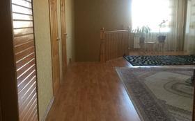 8-комнатный дом, 400 м², 6 сот., Бйбетшилик — Энергетиков торайгыра за 75 млн 〒 в Экибастузе