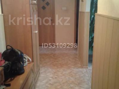 3-комнатная квартира, 64 м², 9/9 этаж, 5 микро-район 1 за 6.5 млн 〒 в Риддере — фото 2