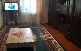 1-комнатная квартира, 35 м², 2/2 этаж посуточно, Жеті сері 23 за 5 000 〒 в Кентау