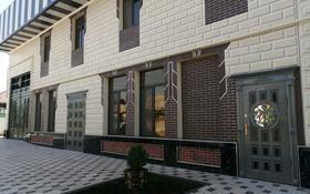 Здание, мкр 112 квартал Народавольцева — Керимше Адилбекова площадью 600 м² за 1 300 〒 в Шымкенте, Абайский р-н