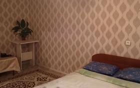 1-комнатная квартира, 33 м², 2/5 этаж по часам, 408-й квартал 14 за 500 〒 в Семее
