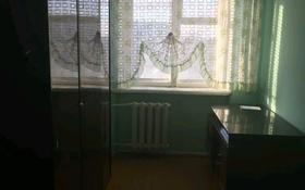 3-комнатная квартира, 60 м², 3/5 этаж помесячно, Гарышкерлер 38 за 70 000 〒 в Жезказгане