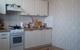 1-комнатная квартира, 43 м², 11/12 этаж, Кубрина за 14.8 млн 〒 в Нур-Султане (Астана), Сарыарка р-н