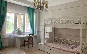 3-комнатная квартира, 120 м², Кабанбай батыра — Сарайшык за 50.5 млн 〒 в Нур-Султане (Астана)