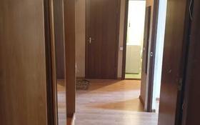 2-комнатная квартира, 50 м², 3/9 этаж, Керей и Жанибек хандар за 23.3 млн 〒 в Нур-Султане (Астана)
