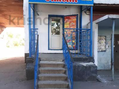 Магазин площадью 54 м², улица Беркимбаева 98 за 6 млн 〒 в Экибастузе