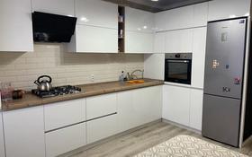 3-комнатная квартира, 66 м², 2/6 этаж, Юбилейный за 21 млн 〒 в Костанае