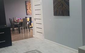 3-комнатная квартира, 83 м², 7/14 этаж, Гоголя 20 за 55 млн 〒 в Алматы, Медеуский р-н