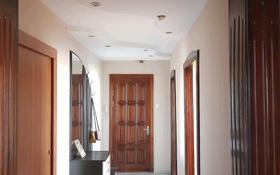 3-комнатная квартира, 72 м², 2/9 этаж, 11й микрорайон 6 за 15 млн 〒 в Лисаковске
