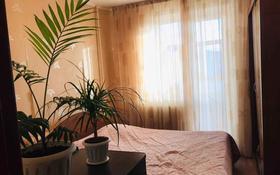 3-комнатная квартира, 66 м², 4/6 этаж, 7 мкр 6 за 15.5 млн 〒 в Костанае
