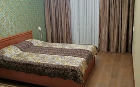 1-комнатная квартира, 33 м², 3/5 этаж посуточно, 5мкр за 6 000 〒 в Капчагае