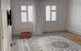 3-комнатный дом, 80 м², 5 сот., Дулатбабатайұлы 21 — Радлова за 13 млн 〒 в Уральске
