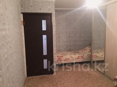 2-комнатная квартира, 47.7 м², 5/5 этаж, Назарбаева за 8 млн 〒 в Павлодаре