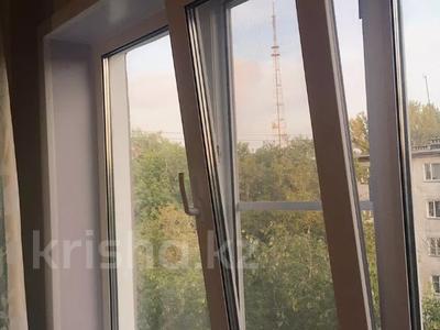 2-комнатная квартира, 47.7 м², 5/5 этаж, Назарбаева за 8 млн 〒 в Павлодаре — фото 11
