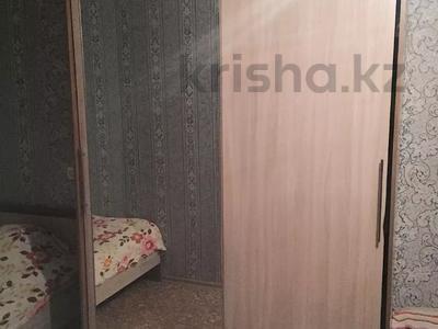 2-комнатная квартира, 47.7 м², 5/5 этаж, Назарбаева за 8 млн 〒 в Павлодаре — фото 12