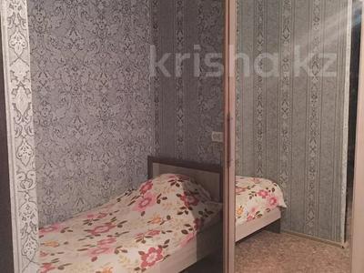2-комнатная квартира, 47.7 м², 5/5 этаж, Назарбаева за 8 млн 〒 в Павлодаре — фото 5