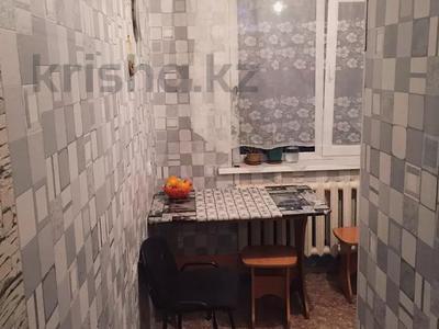 2-комнатная квартира, 47.7 м², 5/5 этаж, Назарбаева за 8 млн 〒 в Павлодаре — фото 6
