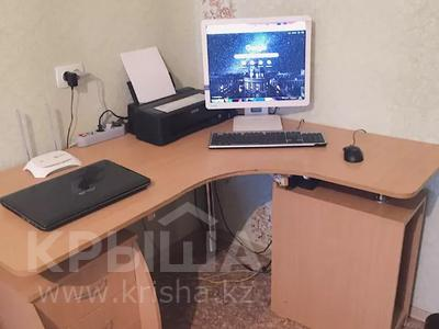 2-комнатная квартира, 47.7 м², 5/5 этаж, Назарбаева за 8 млн 〒 в Павлодаре — фото 9