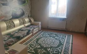 4-комнатный дом, 76 м², 1 сот., улица Вахтангова — Жандосова за 19 млн 〒 в Алматы
