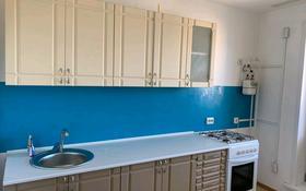 3-комнатная квартира, 71.2 м², 5/5 этаж, улица Жукова 36 за 17 млн 〒 в Петропавловске