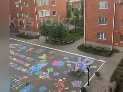 2-комнатная квартира, 57.3 м², 5/6 этаж, Чкалова 15A за 15.3 млн 〒 в Костанае — фото 10