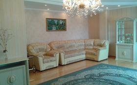 3-комнатная квартира, 140 м² посуточно, Абылхаир хана 112 за 20 000 〒 в Актобе, Новый город