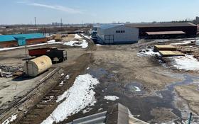 Склад продовольственный 2 га, Уральская 34 за 500 000 〒 в Костанае