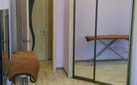 3-комнатная квартира, 93 м², 2/2 этаж помесячно, Чижевского 40 — Шакирова (Фестивальная) за 150 000 〒 в Караганде, Казыбек би р-н