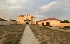 10-комнатный дом, 450 м², Тумышов 151 за 25 млн 〒 в С.шапагатовой