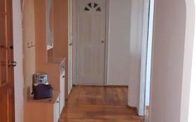 2-комнатная квартира, 54.3 м², 8/9 этаж, Братьев Жубановых за 9.1 млн 〒 в Актобе, мкр 8