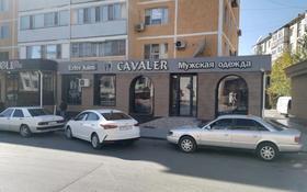 Магазин площадью 127 м², Усербаева 19 за 55 млн 〒 в
