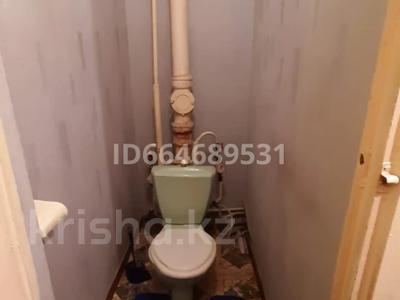 3-комнатная квартира, 61 м², 9/9 этаж, Гагарина 21 за 16.9 млн 〒 в Усть-Каменогорске