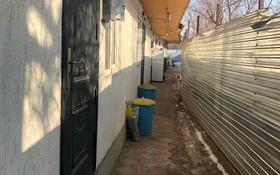 2-комнатный дом помесячно, 45 м², 8.5 сот., мкр Достык, Шарипова 131 А за 80 000 〒 в Алматы, Ауэзовский р-н