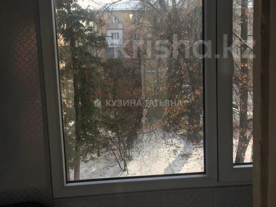 2-комнатная квартира, 43 м², 2/4 этаж, Бухар жырау — Манаса за 17 млн 〒 в Алматы, Бостандыкский р-н