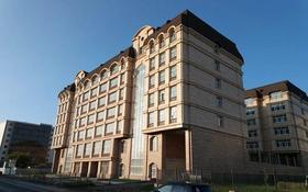 5-комнатная квартира, 170.8 м², 3/6 этаж, Кыз Жибек 38 за 95 млн 〒 в Нур-Султане (Астана), Есиль р-н