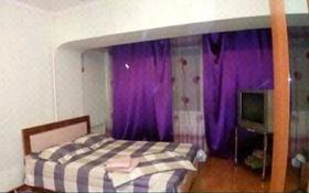 1-комнатная квартира, 42 м², 4/9 этаж посуточно, Маметовой — Желтоксан за 6 000 〒 в Алматы