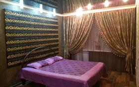 1-комнатная квартира, 43 м², 1/5 этаж посуточно, Гоголя 51 за 6 000 〒 в Караганде, Казыбек би р-н