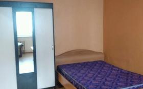 1-комнатная квартира, 33 м², 4/5 этаж помесячно, 6-й микрорайон 1 — Карбышева за 70 000 〒 в Костанае
