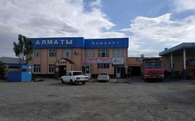Комплекс-СТО за 150 млн 〒 в Туркестане