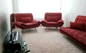 2-комнатная квартира, 47.5 м², 1/5 этаж, улица Павла Корчагина 160 за 9.2 млн 〒 в Рудном