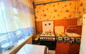 2-комнатная квартира, 43 м², 1/5 этаж, Фрунзе 5 за 4.9 млн 〒 в Рудном