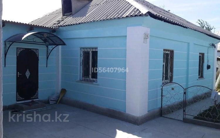 5-комнатный дом, 90 м², 6.5 сот., Патриса Лумумбы 74 — Аппаева за 14 млн 〒 в Таразе