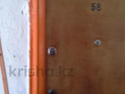 3-комнатная квартира, 62 м², 5/5 этаж, 6 мкр Талас 25 — ул Сейфуллина за 9 млн 〒 в Таразе — фото 17