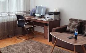 1-комнатная квартира, 36 м², 4/5 этаж, мкр Самал-3, Чайкиной — проспект Достык за 22.5 млн 〒 в Алматы, Медеуский р-н