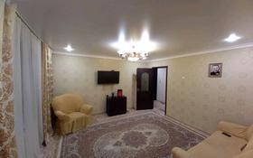 4-комнатная квартира, 70 м², 9/9 этаж, Металлургия за 9.8 млн 〒 в Темиртау